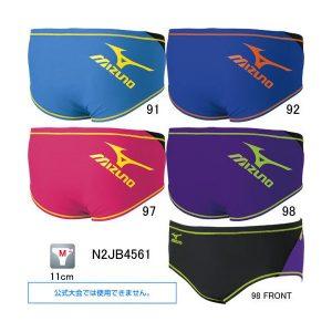 swimshop-jone_n2jb4561.jpg